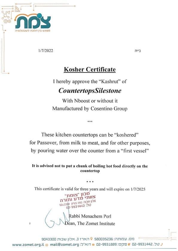 Silestone Kosher Certificate