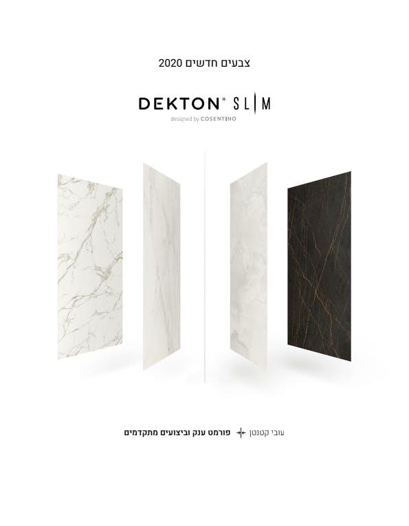 Dekton Slim Brochure IL-HEB